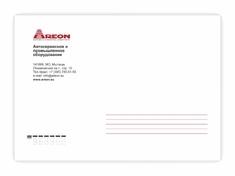 Дизайн фирменных конвертов